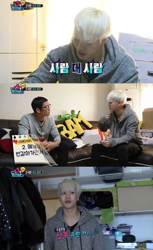 jackson got7 park joon hyung g.o.d