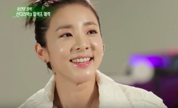 2NE1 member Sandara Park discusses the downfalls of her cute voice on ...