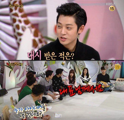 Jung Joon Young Exhibits Women Don't Call Him Back