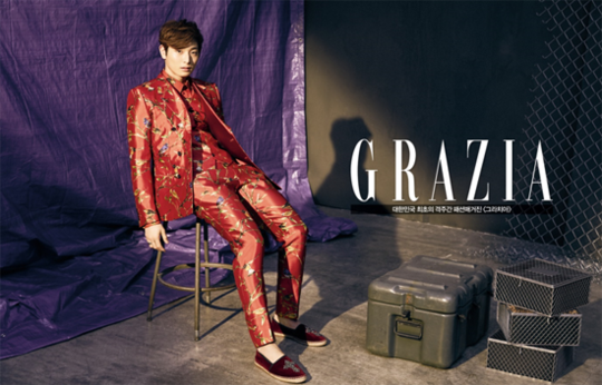 Jung Jin Woon Captures Women's Hearts in Pictorial for Grazia