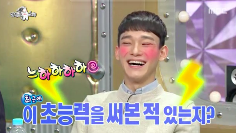 Chen Shares How He Felt About EXOs Super Strength Concept on Radio Star