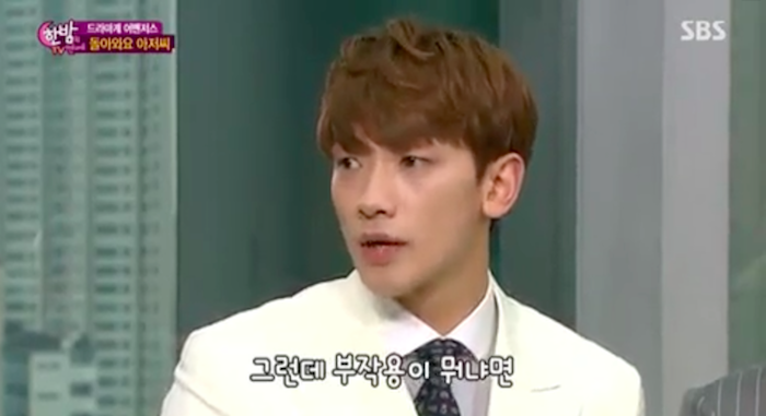 "Rain Shares Facts of His Intense Daily Exercise Regime on ""One Night of TV Entertainment"""