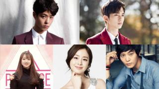 park bo gum yoo seung ho joo won kim tae hee choi yoo jung