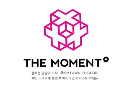 hyoyeon the moment