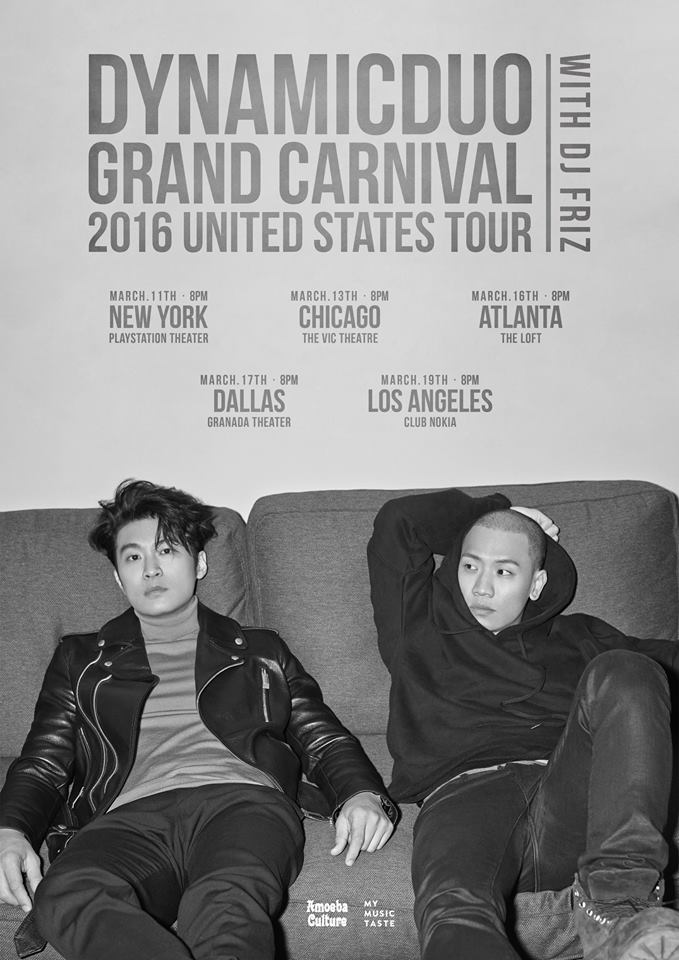 dynamic-duo-tour-poster