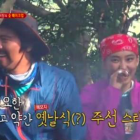 """SISTAR's Bora and Lee Jang Woo Are Paired Together by """"Law of the Jungle"""" Teammates"""