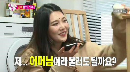 Joy Abruptly Talks to Her Virtual Mother-In-Law for the First Time