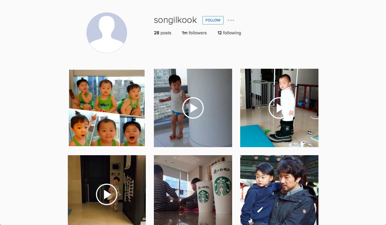 song il gook 1 mil followers