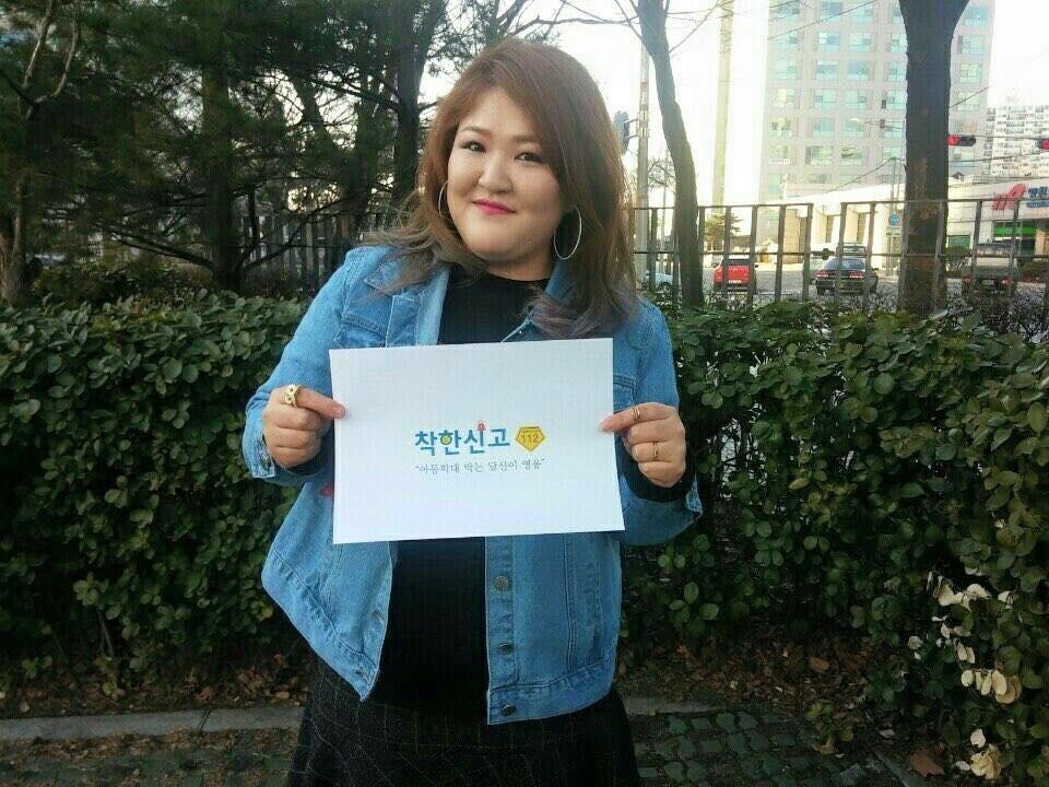 Choi daniel seo young hee dating divas 5
