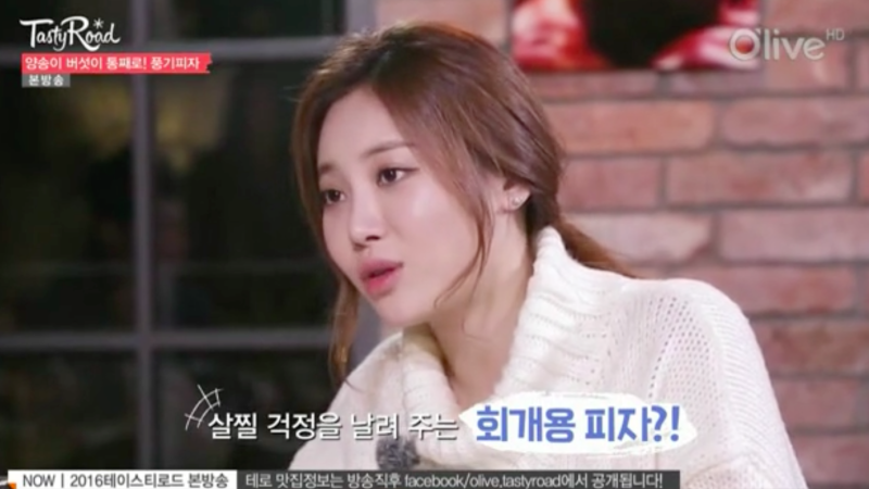 Girl's Days Yura Shares Her Method of Dieting on Tasty Road