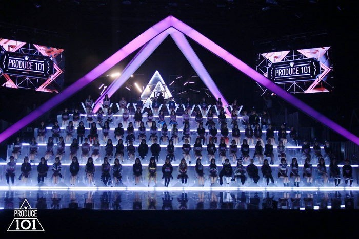 Produce 101 Further Eliminates Contestants Ahead of Last Episode