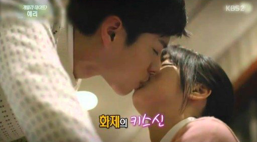 Hyeri Displays What Went On Behind-the-Scenes During Kiss With Park Bo Gum