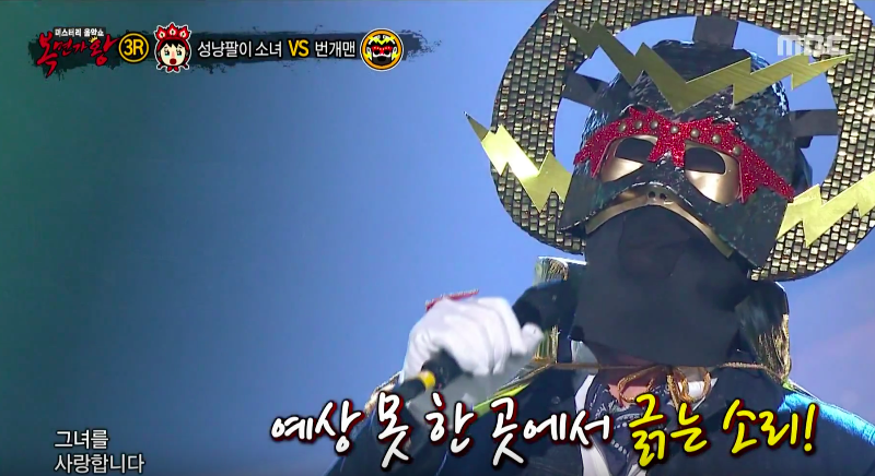 Foreigner Takes to the Stage for the 1st Time Ever On King of Mask Singer