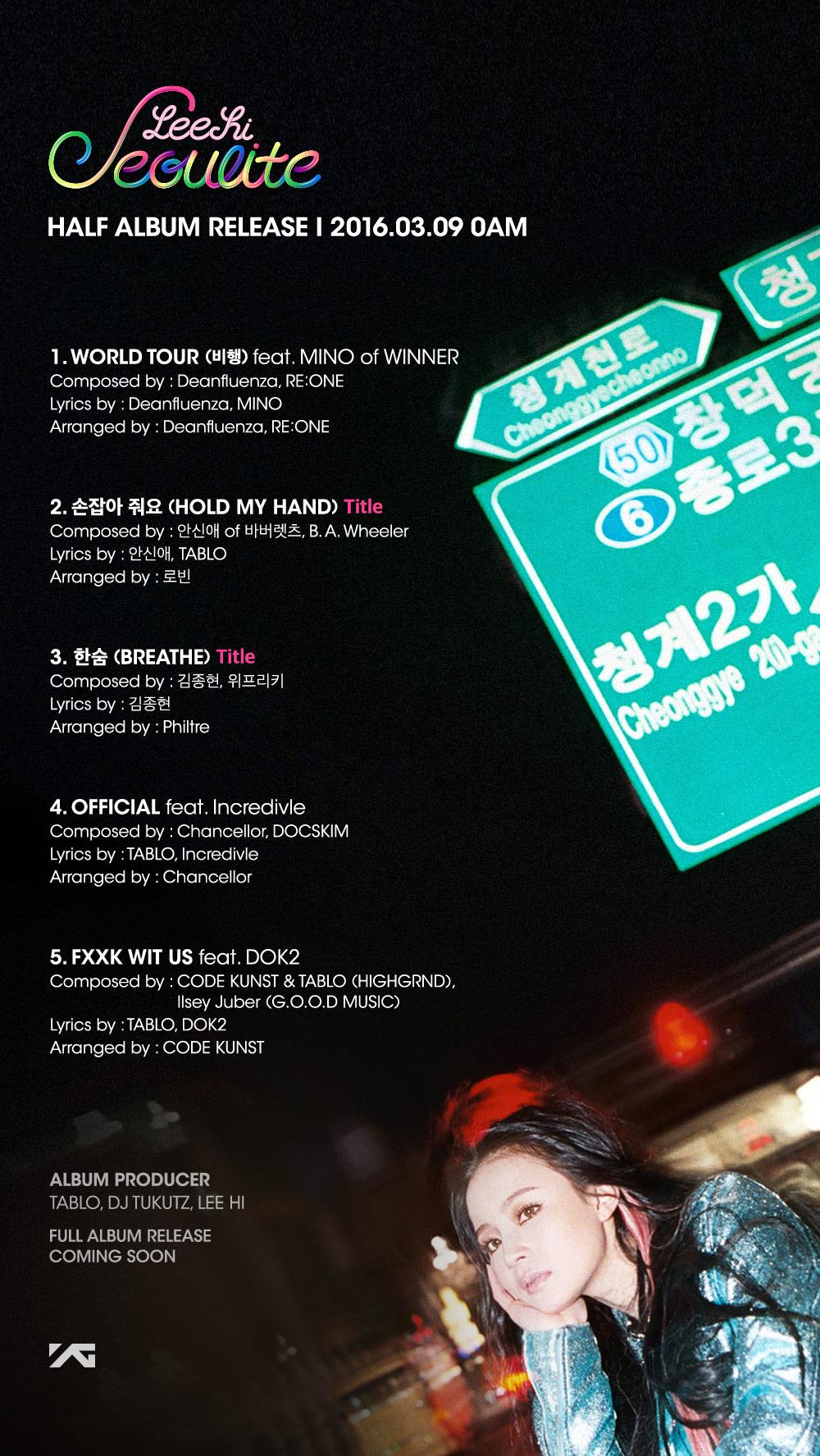 Lee Hi half album track list