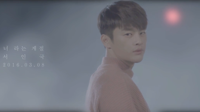 Watch: Seo In Guk Releases Teaser for New Single Seasons of the Heart