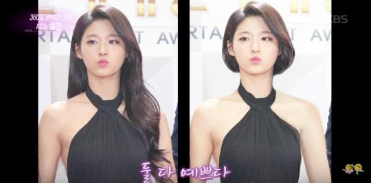 Seolhyun short hair