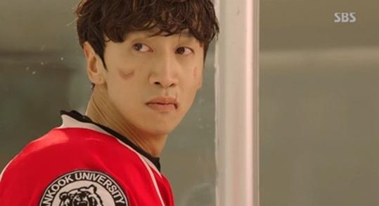 Lee Kwang Soo Puck