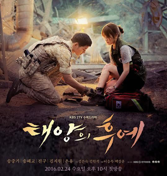 """Descendants of the Sun"" Becomes First Drama in 4 Years to Break Ratings Record"