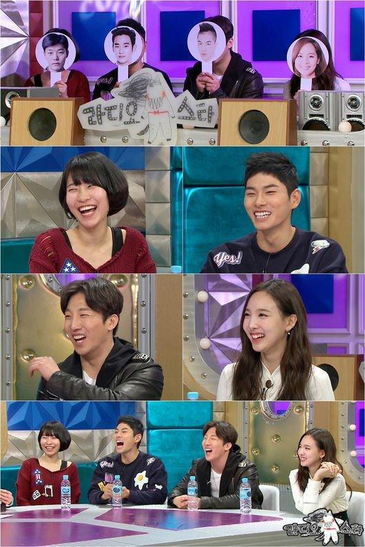 radio star nayeon dong hyun bae