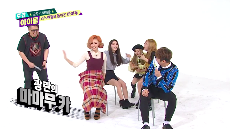 "Watch: MAMAMOO Reenacts Their Hilarious Car Dance Parties on ""Weekly Idol"""