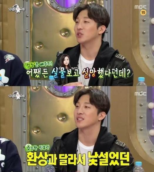 radio star dong hyun bae2