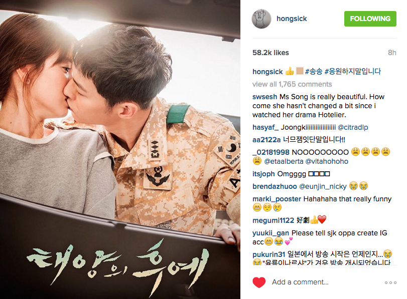 descendants of the sun 2