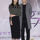 """Lee Seo Jin and Uee Talk About Their Age Gap as They Act Together on """"Marriage Contract"""""""