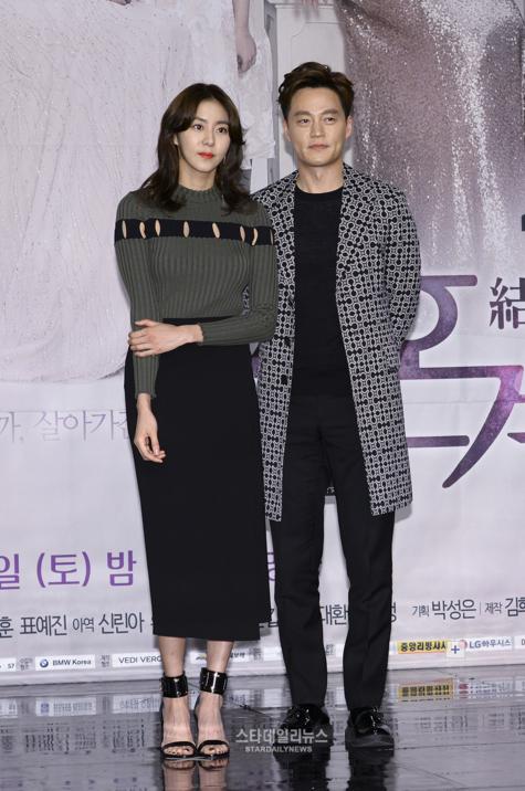 lee seo jin-uee