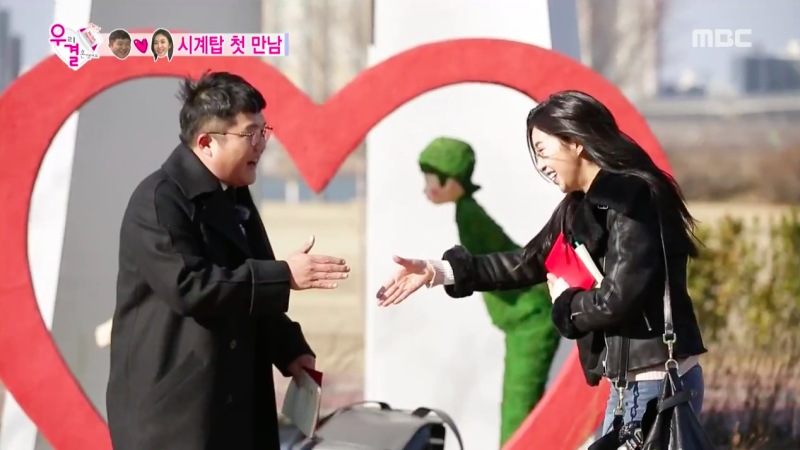 "Watch: New Couple Cao Lu and Jo Se Ho Meet for the First Time on ""We Got Married"""