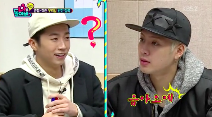 2PM's Wooyoung Uses MAMAMOO Song in Korean Quiz for GOT7's Jackson and g.o.d's Park Joon Hyung