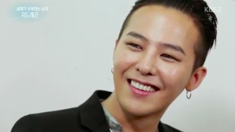 "BIGBANG's G-Dragon Talks About Plans for 10th Anniversary Album on ""Entertainment Weekly"""