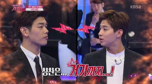 "Super Junior's Henry and Eric Nam Reveal Every Other's True Personalities on ""Best Man"""