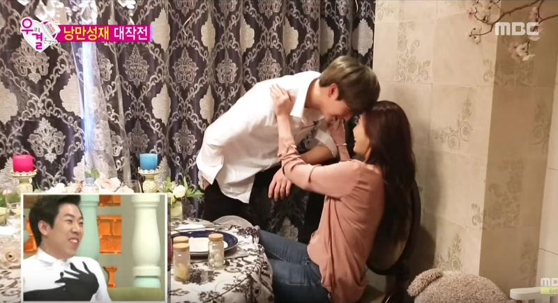 "Watch: Joy Flustered by Yook Sungjae's ""Tough Guy"" Act on ""We Got Married"""