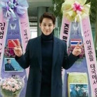 Kim Bum Expresses Gratitude for International Fans' Thoughtful Gifts