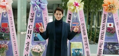 Kim Bum Expresses Gratitude for International Fans Thoughtful Gifts
