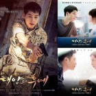 """Descendants of the Sun"" OST Releases Dominate Music Charts"
