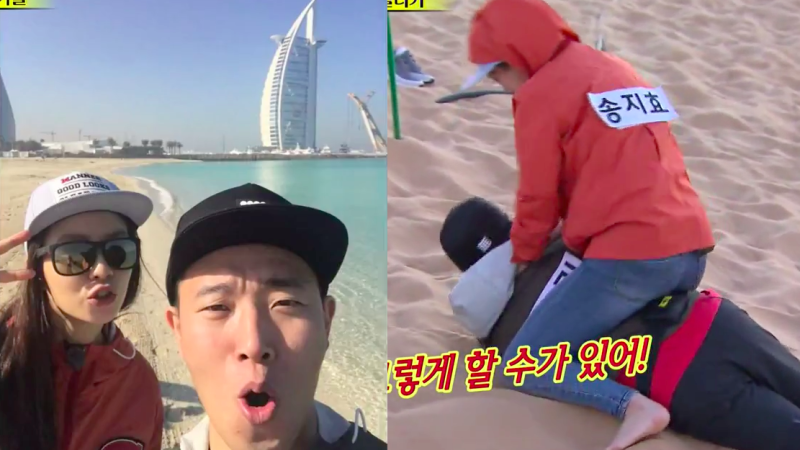 "Gary and Song Ji Hyo Hit the Beach Together and Also Get Competitive on ""Running Man"""