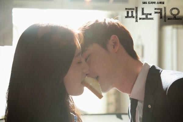 lee jong suk park shin hye kiss