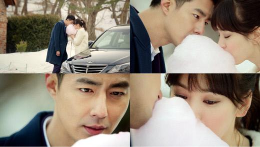 jo in sung song hye kyo kiss