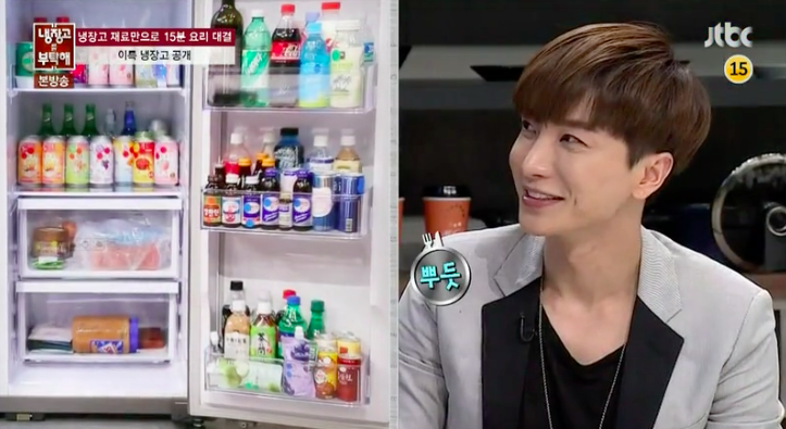 Watch: Super Junior's Leeteuk Explains Where the Vast Number of Drinks in His Fridge Came From