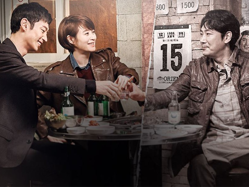 """Signal"" Drama Writer Speaks About Feasible Second Season"