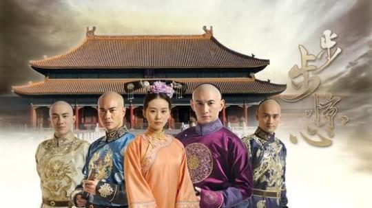 Bu Bu Jing Xin