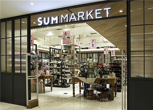 SMs SUM Market Brings in Record Sales for Convenience Store Items