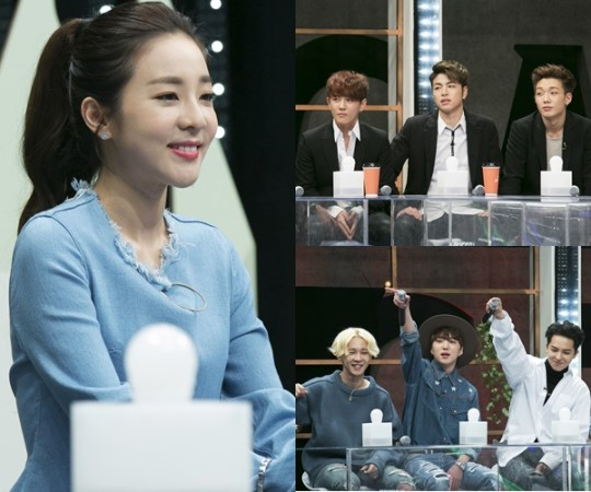 "Sandara Park Is Dedicated to Her MC Position on ""Sugar Man"""