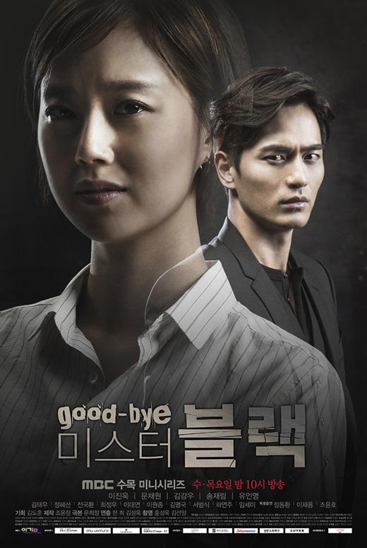 Mr goodbye korean drama ost - Charmed episodes season 2 youtube