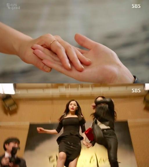 oh yeon seo honey lee 3