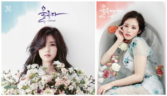 jun hyosung colored teasers