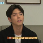 """Park Bo Gum Cries Talking About His Late Mother During """"Reply 1988″ Audition"""