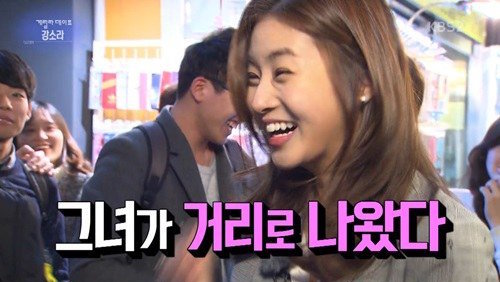 Kang Sora Talks About Having Mostly Female Fans
