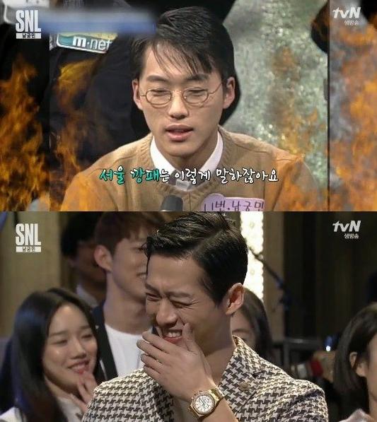 namgoong min SNL Korea2